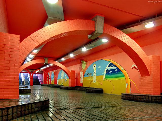 Viehofer Platz - Essen