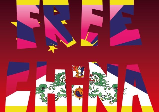 Free_China_Tibet